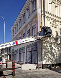 Монтаж фальшфасада альпинистами с автовышки в Москве